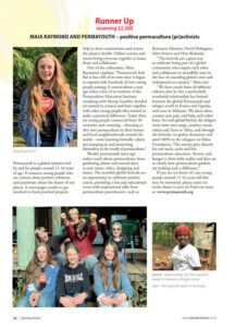 Youth In Permaculture Prize 2020 - 4